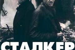 kino_tarkovskiy_stalker
