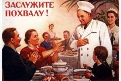 soviet_restaurant.8vm237ootbks0s0w8skc0css8.6ylu316ao144c8c4woosog48w.th