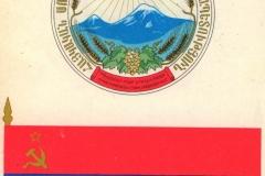 Республики