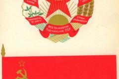 The_State_COA_and_Flag_of_the_Tajik_SSR