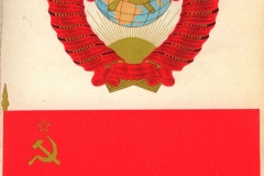 The_State_COA_and_Flag_of_the_USSR