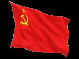 Наш СССР Логотип