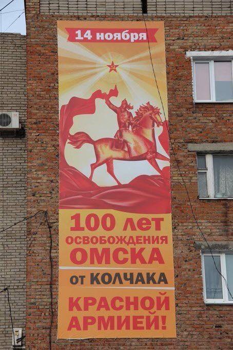 14 ноября в Омске